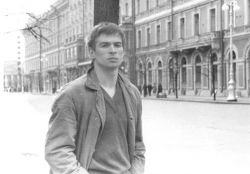 image for Nureyev: From Russia with Love